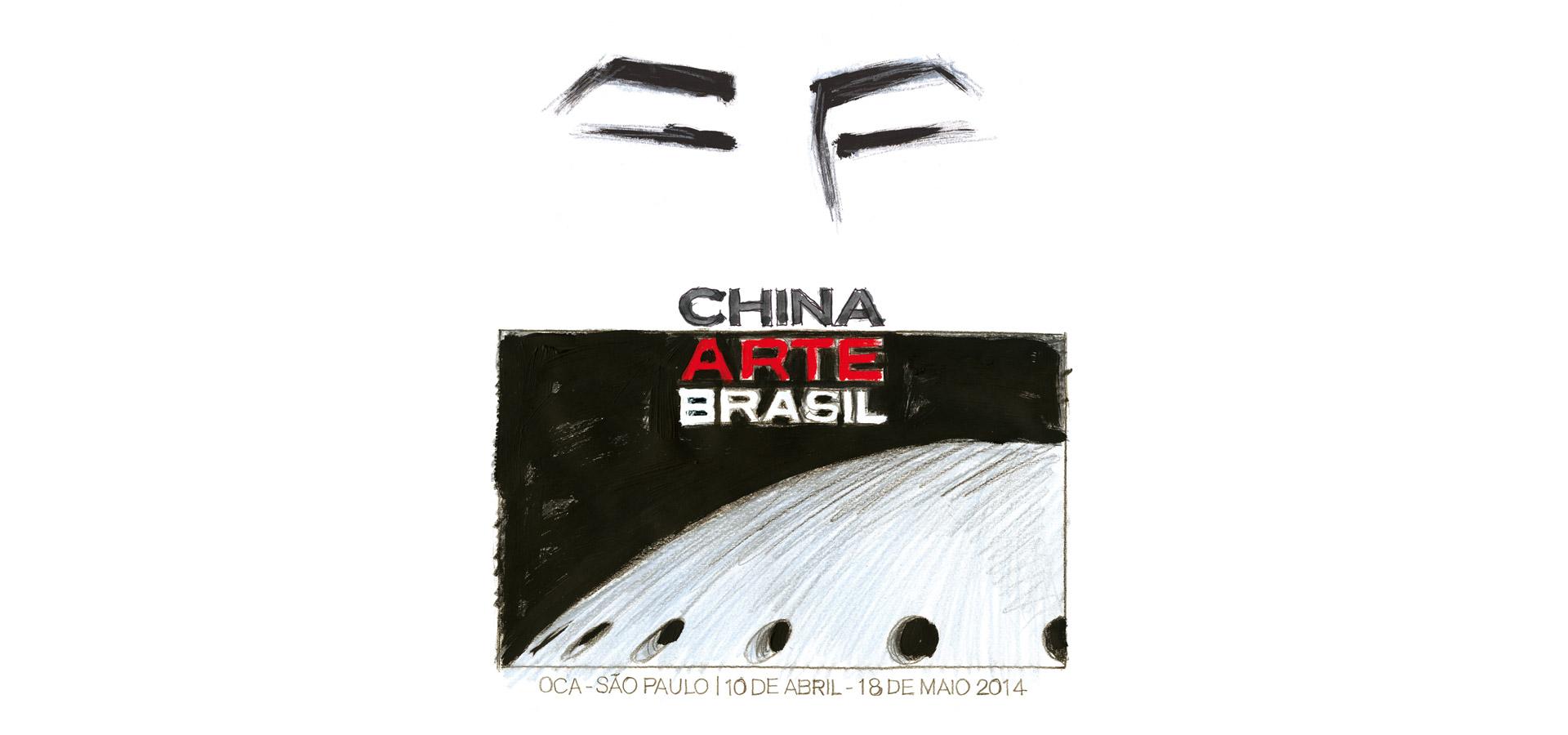 china arte brasil